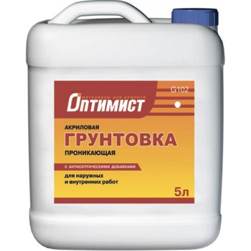 Грунтовка для универсальных работ Оптимист, 5 л