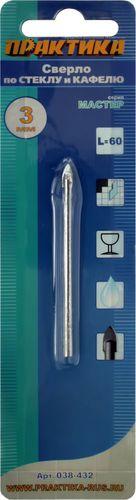Сверло по стеклу ПРАКТИКА, 3x60 мм