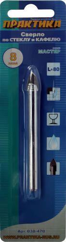 Сверло по стеклу ПРАКТИКА, 8x80 мм