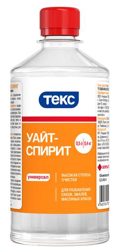 Уайт-спирит Текс Универсал, 0,5 л