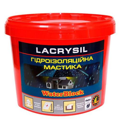 Мастика гидроизоляционная LACRYSIL, 1 кг.