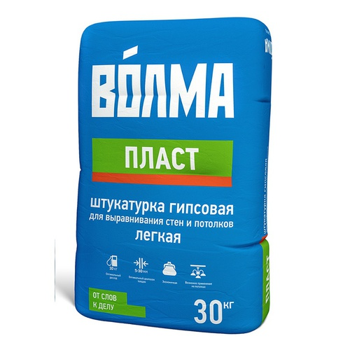 Штукатурка гипсовая ВОЛМА-Пласт, 30 кг