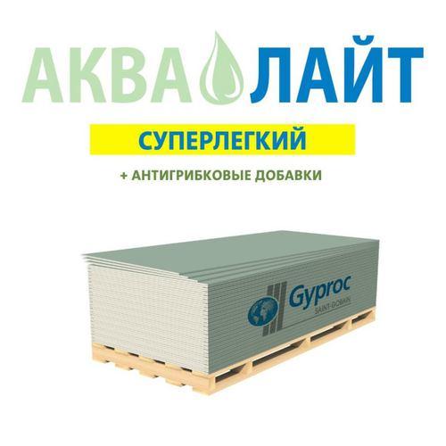 Гипсокартон влагостойкий Лайт GYPROC, 1200х2500х9,5 мм