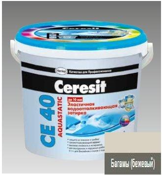Затирка багама CE40 CERESIT, 2 кг