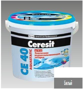 Затирка белая CE40 CERESIT, 2 кг.