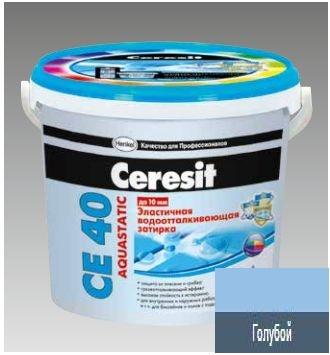 Затирка Церезит CE40 голубая 2кг эластичная водоотталкивающая
