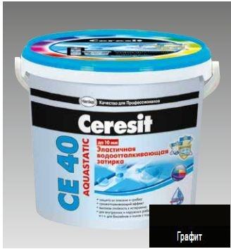 Затирка Церезит CE40 графит 2кг эластичная водоотталкивающая