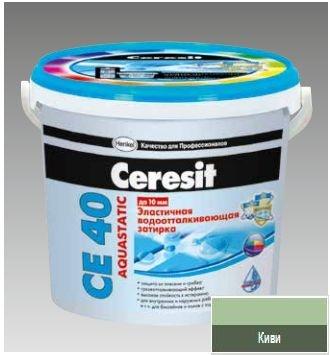 Затирка Церезит CE40 киви 2кг эластичная водоотталкивающая