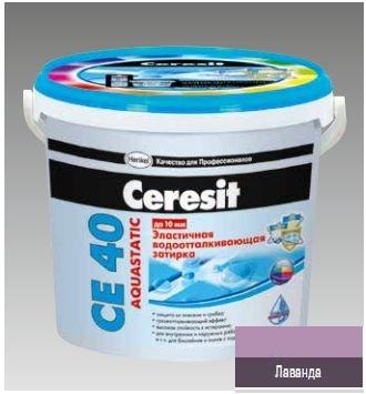 Затирка Церезит CE40 лаванда 2кг эластичная водоотталкивающая