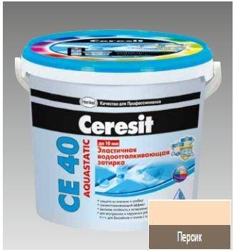 Затирка персик CE40 CERESIT, 2 кг.