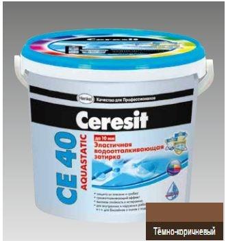 Затирка темно-коричневая CE40 CERESIT, 2 кг.