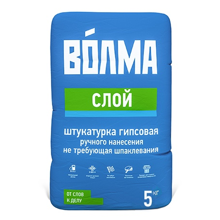 Штукатурка гипсовая ВОЛМА-Слой, 5 кг
