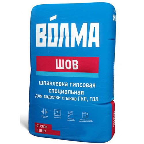 Шпатлевка гипсовая ВОЛМА-Шов,  20 кг