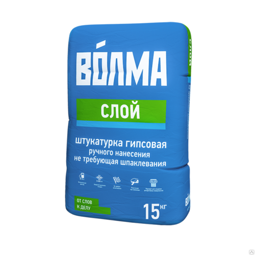 Штукатурка гипсовая ВОЛМА-Слой, 15 кг